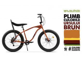 Bicicleta Pegas Cutezator EV Banana - Portocaliu Cupru