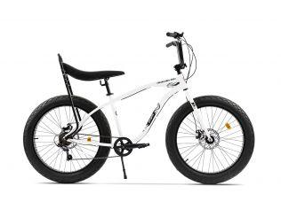 Bicicleta Pegas Cutezator EV Banana - Alb Perlat