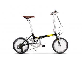 Biciclete pliabile - Pegas Teoretic